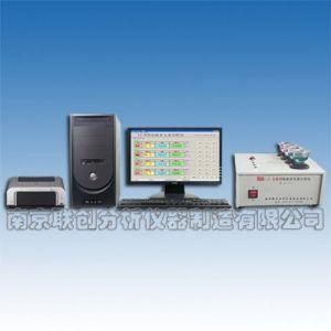 供应铝合金元素分析仪器 铝合金分析仪