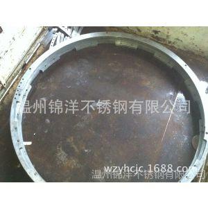供应专业生产 优质不锈钢法兰 大口径法兰 真空烧结炉法兰