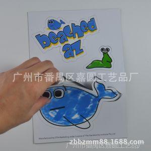 供应磁性拼图多功能 附图纸 早教 学习 动手 (免费寄样)