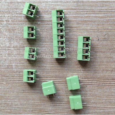 供应欧式螺钉式PCB接线端子126-2P 126-3P ,线路板焊接端子直角型、弯角型,间距5.0