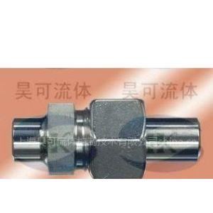 供应ASVK焊接式直通接头