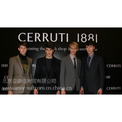 Cerruti(切瑞蒂)1881西服面料西服定制