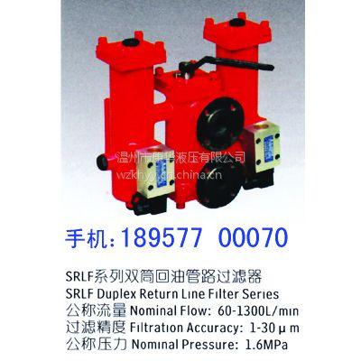 机械过滤器回油滤油器、高压滤清器、吸油滤芯