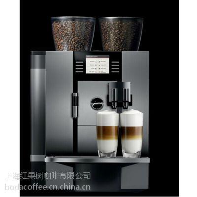 瑞士 优瑞全自动咖啡机 JURA GIGA X7自动咖啡机