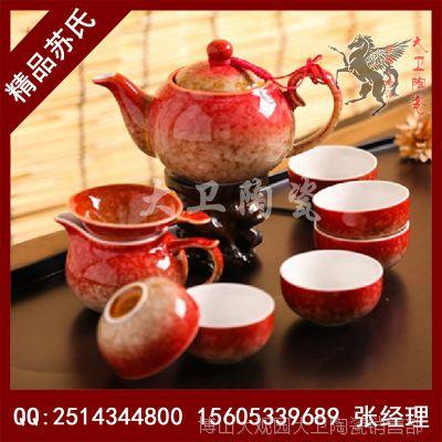 供应实用中秋礼品整套茶具 正品红棕釉高档陶瓷功夫茶具批发