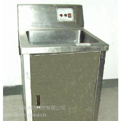 上海超声波清洗机、超声波清洗机、力鸿超声波科技(在线咨询)