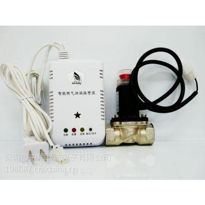 供应家用燃气报警器配电磁阀 联动排气扇 电磁阀 阻断阀 管道自动切断阀