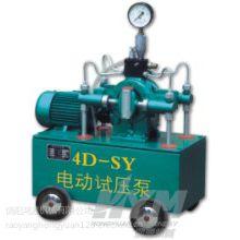 供应鸿源4D-SY压力自控电动试压泵 柱塞试压泵