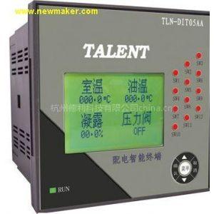 供应TL-DIT55AA 配电智能终端