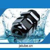 供应 尼龙电缆防水接头JSF-HSK