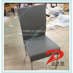 供应运达莱椅子厂低价供应金属餐椅/餐厅配套餐椅/酒店套房椅