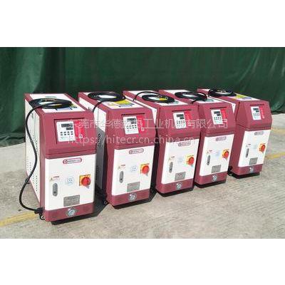 油循环式模具控制机 高温油循环式加热器