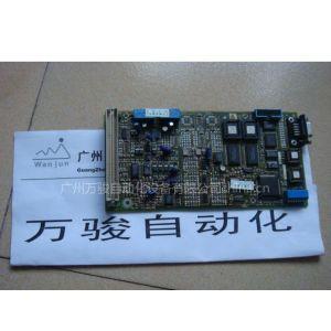 广州罗兰印刷机电路板维修厂家
