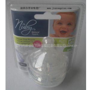 供应设计生产真空罩,吸塑包装