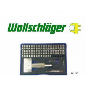 供应德国进口活钢字码工具组套
