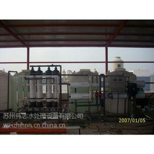 供应江阴中水回用设备|中水处理回用系统|中水处理回用生产厂家