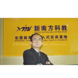 供应广东单片机培训,华中科技大学--保年薪5-10万
