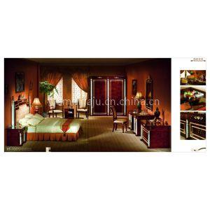 供应套房家具、办公家具、餐饮家具