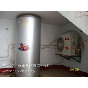 供应宜春空气能热水器(众信)宜春空气能热水器价格,宜春空气能热水器安装公司