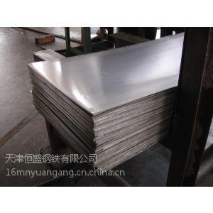 供应60CrMoV钢板厂家价格60CrMoV钢板现货