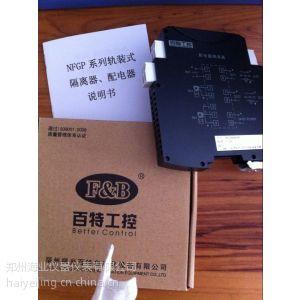 供应NFGP40660D/NFGP60660D,配电器,隔离器,福州百特