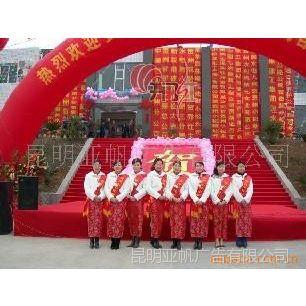 昆明会展会议服务公司|云南展览与广告服务行业|礼仪庆典广告销售