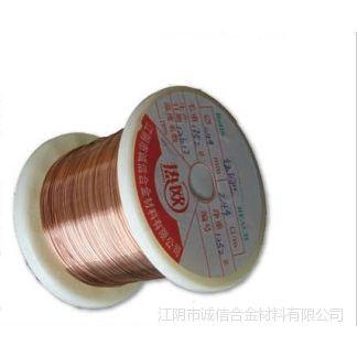 热欧6J13, 6J8, 6J12 锰铜合金丝