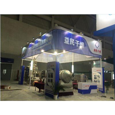 重庆展台搭建公司