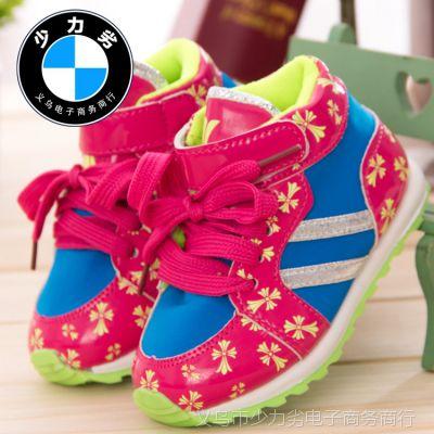 韩版时尚男童运动鞋 高档中大女童印花休闲旅游鞋 保暖童棉鞋
