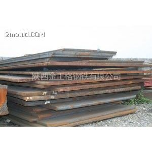 供应陕西容器板-西安钢板-花纹板