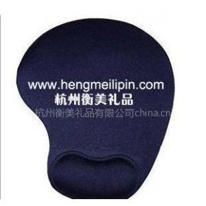 供应杭州衡美礼品公司广告鼠标垫护腕鼠标垫礼品鼠标垫定做定制订购广告促销礼品定做定制订购