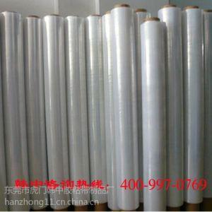 供应手机保护膜,深圳手机保护,手机保护膜生产厂家找韩中400-997-0769