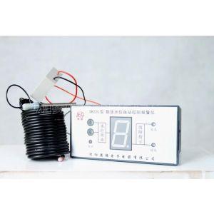 供应沈阳德强牌SK22C型消防水位控制器