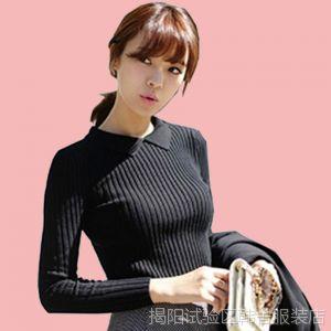 供应2013秋冬新款气质修身长袖套头针织衫 时尚翻领毛衣打底衫女式