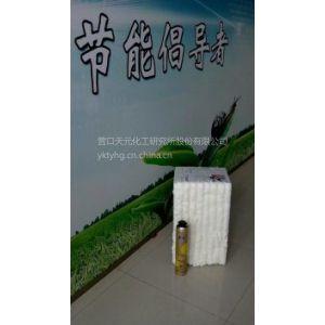 供应营口天元化工厂家直供军工品质发泡填缝剂