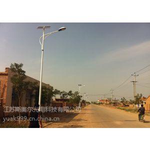 供应新农村太阳能路灯 新农村建设LED太阳能路灯 太阳能路灯批发