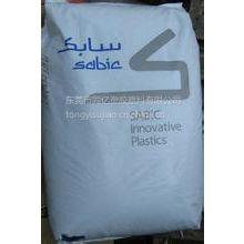 供应Valox PBT 基础创新塑料(美国) 815