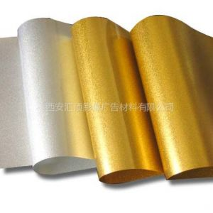 供应供应丝银胶片,丝金胶片,哑金,哑银胶片,沙金,沙银胶片
