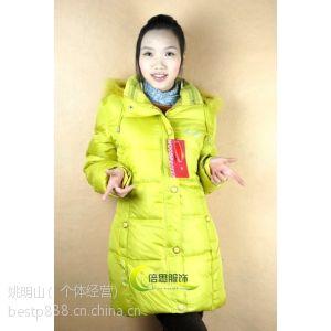 供应2013秋季新款韩版保暖打底衫套头长款宽松毛衣针织衫
