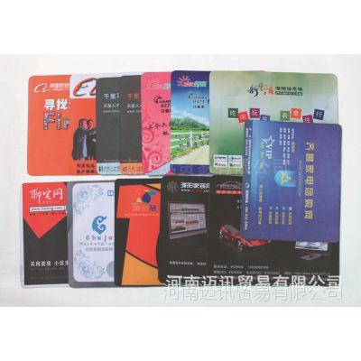 郑州鼠标垫厂家供应1元特价礼品鼠标垫 空白鼠标垫