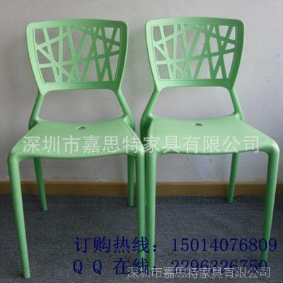 特价促销 靠背镂空的PP塑料鸟巢椅 嘉思特家具批发餐椅