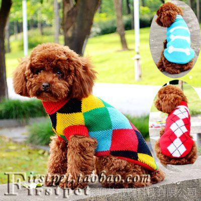 宠物毛衣 多尺码  狗狗批发衣服秋冬装颜色随机码子齐全舒适耐脏