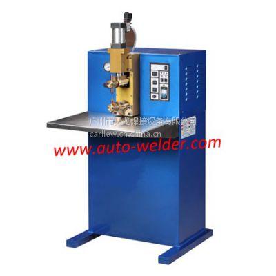供应专业销售储能式点焊机,储能机,直流点焊机 13609727710