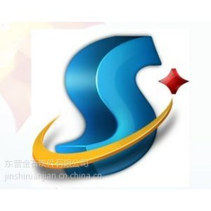 供应金石工程项目管理软件