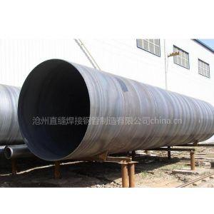 供应新疆乌鲁木齐426*7螺旋焊钢管 国标焊接钢管规格
