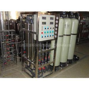 供应云南原水处理设备离子交换设备离子软化树脂昆明水处理设备公司