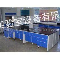 供应广州科玮实验室家具厂家供应 铝木结构边台