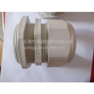 供应pg63防水接头安装尺寸 pg63电缆密封头价格 pg63电缆固定头安装要求