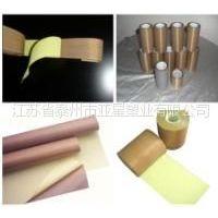 供应铁氟龙胶布,7013特氟龙胶带,7018高温胶布