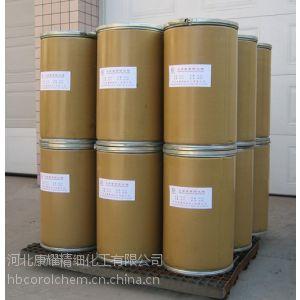 供应盐酸克林霉素醇化物